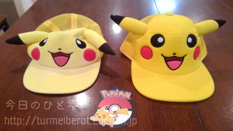 弟の帽子、初代と二代目