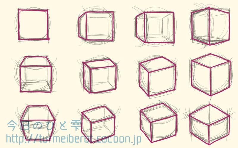 正方形の練習!